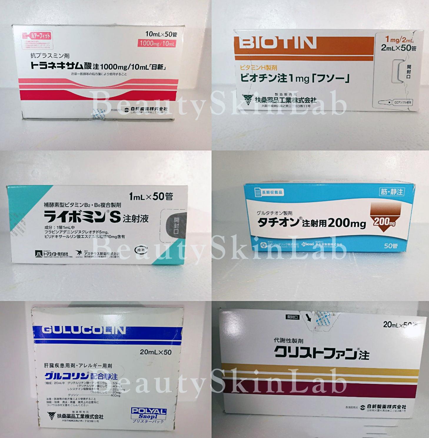 Platinum-Whitening-Japan