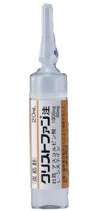Platinum Whitening Japan